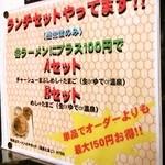 いっちゃんラーメン - 【2013.03.03】