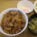 松屋 - 牛丼 サラダセット