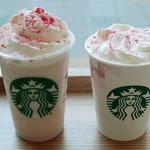 スターバックス・コーヒー - 左:さくらホワイトチョコレートフラペチーノ<Short/\490>、右:さくらホワイトチョコレート<Short/\430>(2013年2月)