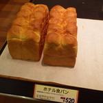 ホルン - ホテル食パン(520円)