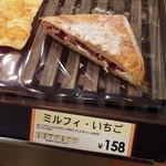 ホルン - ミルフィ・いちご(158円)