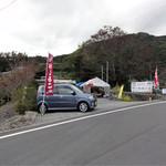 柿の木坂の家 - 幟旗や大きな看板が目印