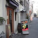 HOOK - 昭和通りから少し入った静かなところにあります。