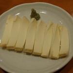17743570 - クリームチーズ味噌漬け