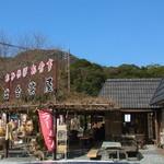 出合茶屋 - 河津七滝に一番近い茶屋でしょうか?