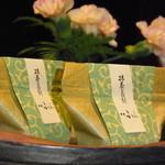 17744710 - 抹茶葛餅  お茶うけとして  美味でしたのでお土産に購入しました。袋のデザインが好き☆