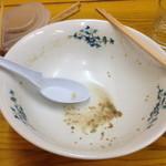 ラーメン亭皇 - 何だかんだ言っても、結曲全部食べました。
