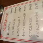 Toyosuramen - 横向きでゴメンナサイ