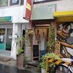松南食堂 - お店は、地下にあります
