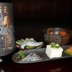 TOWER - 広島の竹鶴(^^)  美味しかったです!