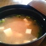 ロゼ - 味噌汁
