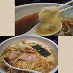 中華蕎麦 金魚 - ワンタンメン