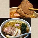 中華蕎麦 金魚 - チャーシューワンタンメン