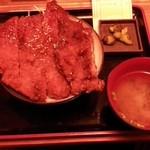 九州 熱中屋 - チキンカツ丼 500円