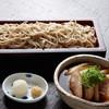 松玄 - 料理写真:北海道産の蕎麦粉から作った蕎麦。ツルツルとした喉ごしの良いそばと削りたての本節を使ったつけ汁は相性抜群!