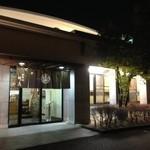 川喜 - お店の外観