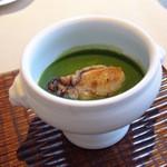 17761117 - 牡蠣の洋風茶碗蒸し