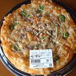 スーパーキクタ - 料理写真:ミックスピザ