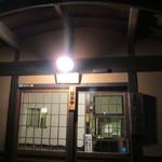 17761944 - 玄関の光