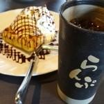 珈琲屋らんぷ - アイスコーヒー(2013.1.20訪問)