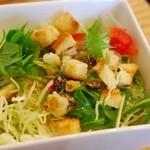 rfm+Ferdinand kitchen - サラダ