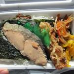 さかい亭 - しゃけのり弁当¥350