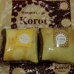 ラップドクレープ コロット - カスタード(160円)、チョコクッキー(160円)