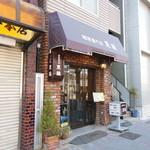 東城 - 駒込駅から南に数分の大通りに面したお店