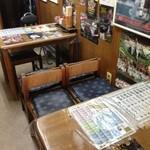 辰ちゃん - テーブル席