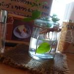 サンサーラ - テーブル上 可愛いです