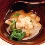 和食 瑞木 - 前菜(大根・小エビ・菜っ葉のあんかけ)