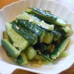 青葉 - 料理写真:キュウリの冷菜(350円)