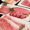 焼肉チャンピオン JR博多シティ店