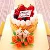 パティスリー ジャンティーユ - 料理写真:特注ケーキ バースデー