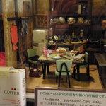 門前茶屋おもろ庵 - ミニチュア和の風景展 タバコと比べて見て・・