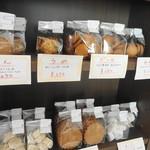 菓子日和 - お行儀良く並んだクッキー達