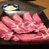 ゆうちゃん牧場 - 料理写真:H.25.3.11.夜 絶品タン 1,200円