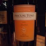 17775114 - (2013.02) アルゼンチン 赤ワイン