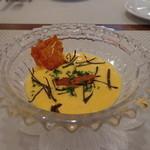 ビストロ ダイア - 口取りはアスパラ、新タマネギ、卵とトリュフ、ベーコンの組み合わせ