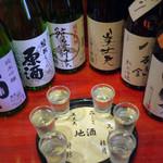 炭火焼さんとう - 地酒セットB~☆