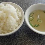 焼肉大和 - ご飯&スープ
