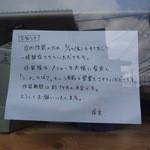 麺屋レノン - ラーメンひばりに