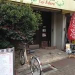 カフェ エデーラ - 外観①