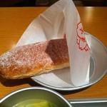 給食当番 - 揚げパン(砂糖バージョン)