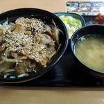 吉野家 - 牛焼肉丼並盛とお新香セット