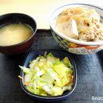 吉野家 - 牛鍋丼並盛とお新香セット