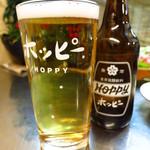 ニューボンボン - ホッピー380円