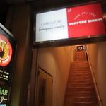 クワトロ チンクエ - (◎0◎)長い階段、3階です~。
