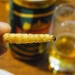 ノング インレイ - 初めて虫を食べます…
