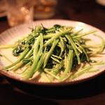 黒猫夜 - 空心菜の腐乳炒め